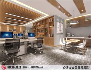 美的財智中心辦公室裝修