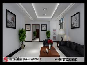 中鐵五局辦公室整改工程