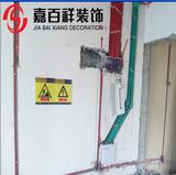 水電現場施工